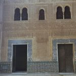 ддворик Мексуар в Альгамбре