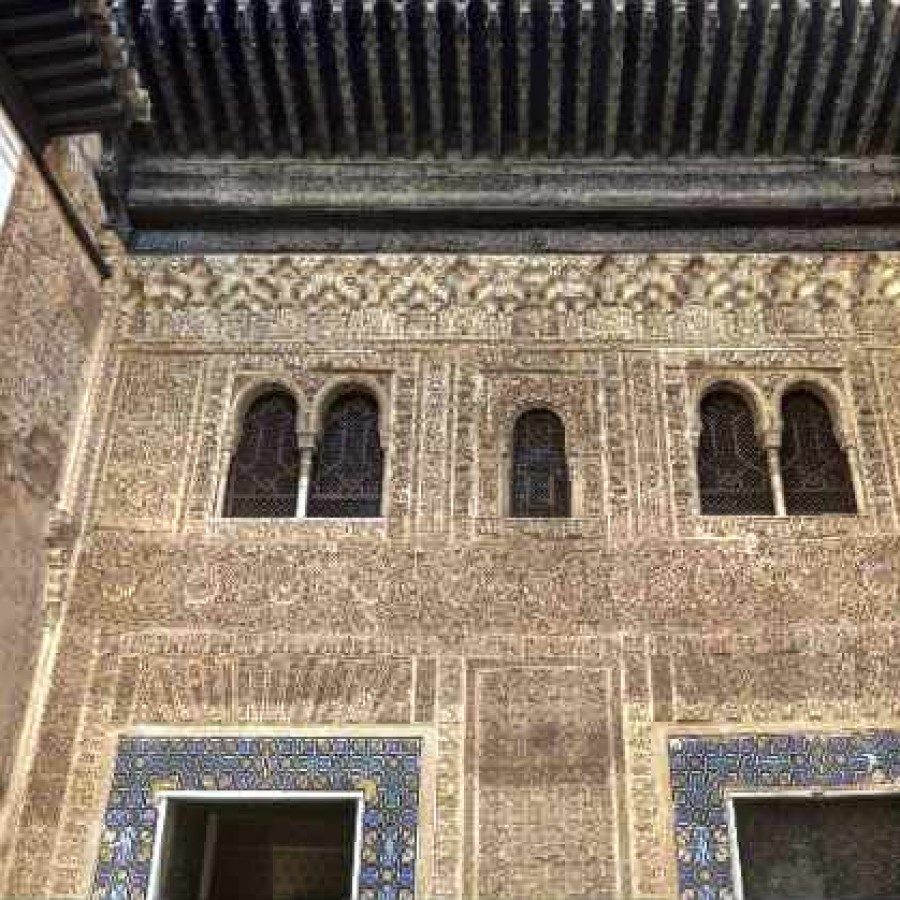 Фасад дворца Комарес Альгамбра