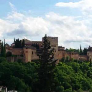Альгамбра Гранада