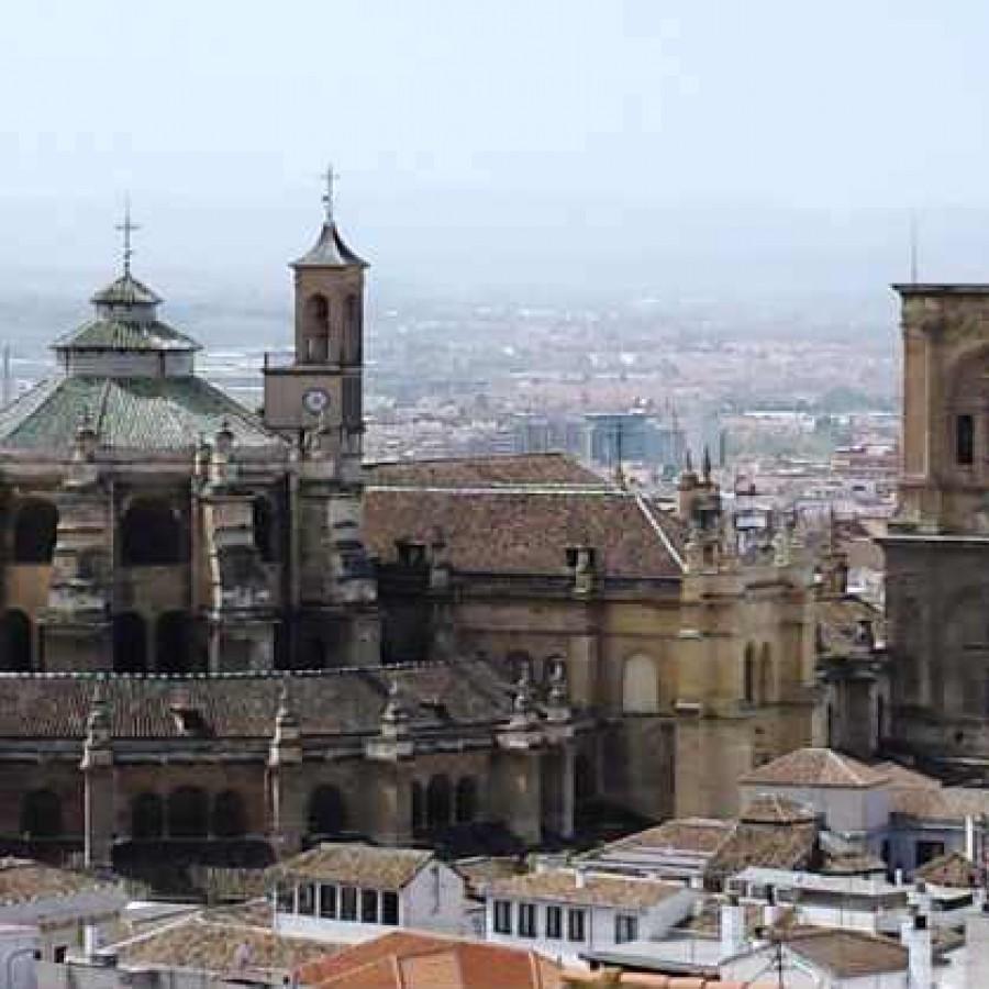Виды на город Гранада