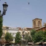 аудиогид экскурсия в Гранаде
