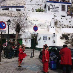 фламенко в гранаде
