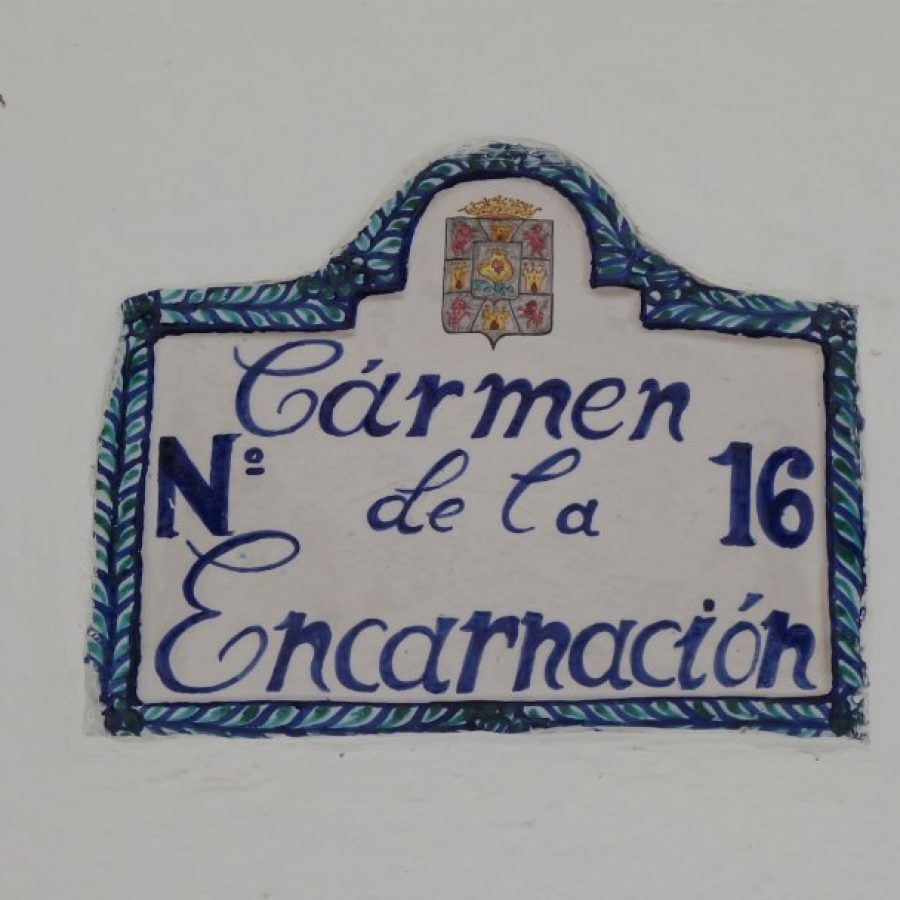 кармен Гранада