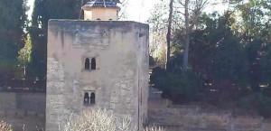 Башня Принцесс на Альгамбре