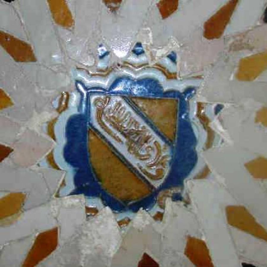 Герб династии Насридов. Альгамбра