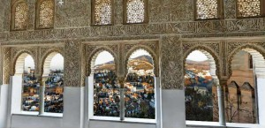Виды на Альбайсин. Молельня дворца Мексуар. Альгамбра
