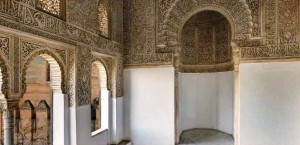 Молельня дворца Мексуар. Альгамбра