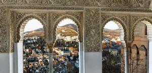 Декор молельни дворца Мексуар. Альгамбра