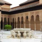 Патио Львов. Альгамбра