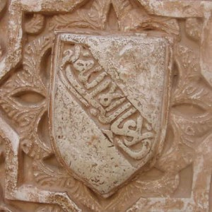 дворец Комарес