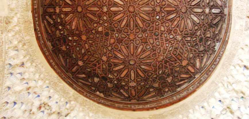 Свод в замке Альгамбра