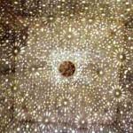 Свод зала Послов на Альгамбре