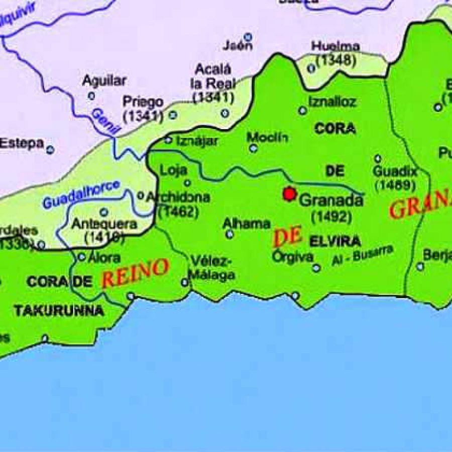 история гранады