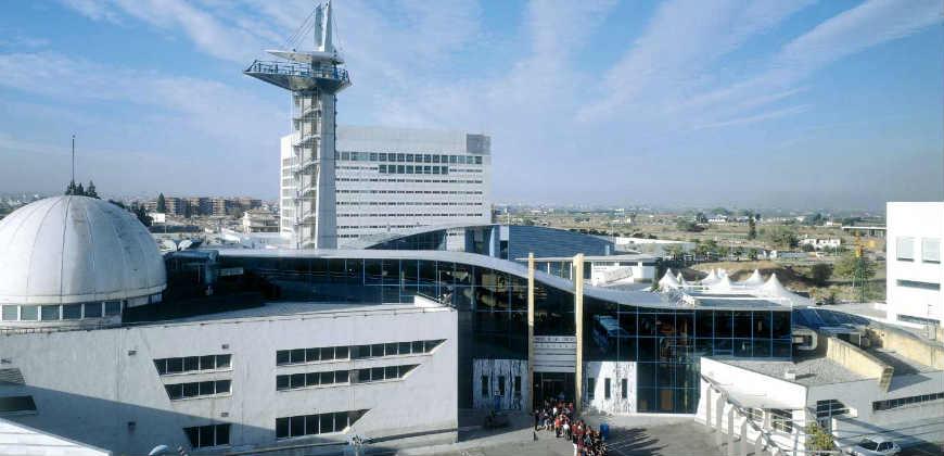 парк науки в Гранаде