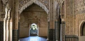 Зал Королей. Альгамбра. Гранада