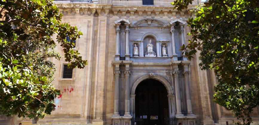 Церковь Саграрио в Гранаде