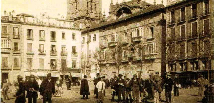 Площадь Биб-Рамбла Гранада