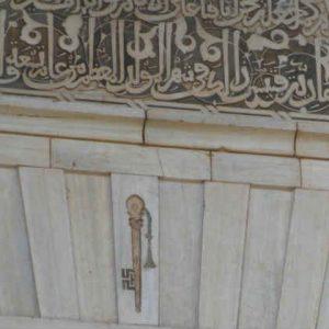 крепость Альгамбра