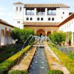 сады Альгамбры, Гранада